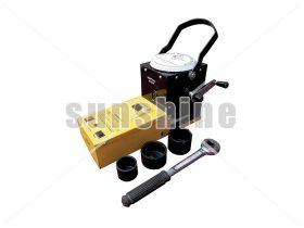 Máy đo độ ẩm kỹ thuật số M109A Sunshine